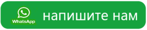 ватсап
